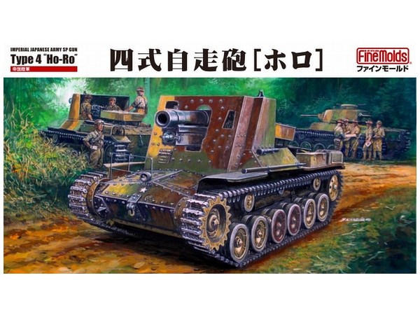 Fine Molds: 1/35 IJA Type 4 15cm Self-Propelled Gun Ho-Ro - Model Kit