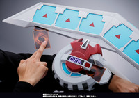 Proplica: Yu-Gi-Oh Duel Monsters Duel Disk Replica image