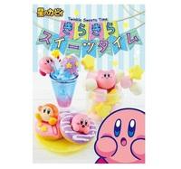 Kirby: Twinkle Sweets Time - Mini-Figure (Blind Box)