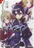 Sword Art Online, Vol. 12 by Reki Kawahara