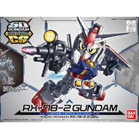SD Gundam Cross Silhouette RX-78-2 Gundam - model Kit