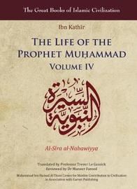 The Life of the Prophet Muhammad by Ibn Kathir