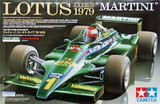 "Tamiya Lotus Type 79 1979 ""Martini"" 1:20 Kitset Model"
