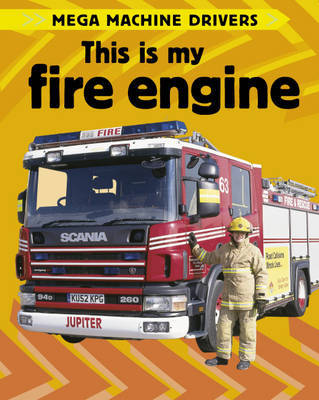 This is My Fire Engine by Chris Oxlade image