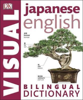 Japanese English Bilingual Visual Dictionary by DK