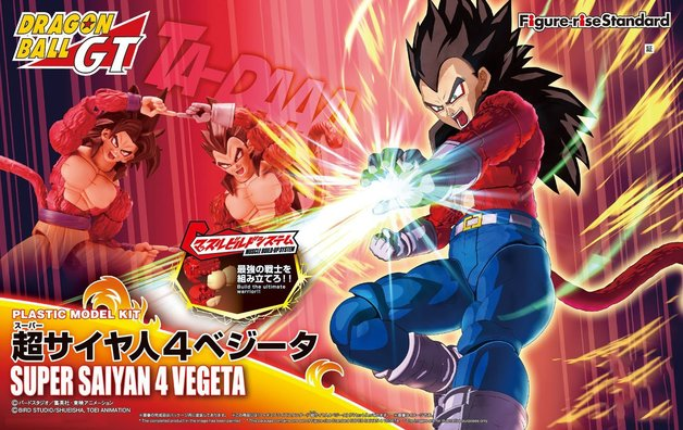 Dragon Ball: Figure-rise: SS 4 Vegeta - Model Kit