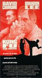 Kung Fu - The Movie on DVD