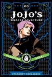 JoJo's Bizarre Adventure: Part 3--Stardust Crusaders, Vol. 5 by Hirohiko Araki