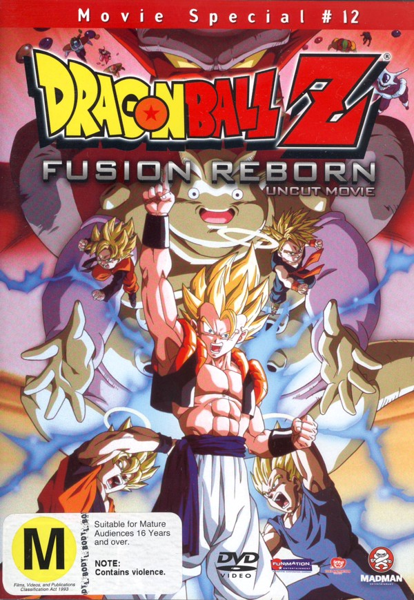 Dragon Ball Z - Movie 12 - Fusion Reborn on DVD image