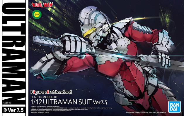 Ultraman: Figure-rise: 1/12 Ultra Suit Ver.7.5 - Model Kit