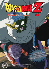 Dragon Ball Z 5.01 - Majin Buu - Rivival on DVD