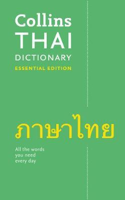 Thai Essential Dictionary by Collins Dictionaries
