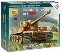 Zvezda: 1/100 Tiger I German Heavy Tank (WWII) - Model Kit