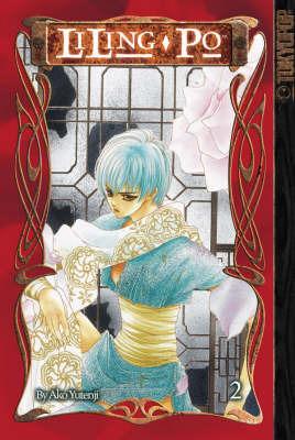 Liling Po: v. 2 by Ako Yutenji
