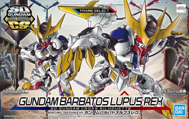 SD Cross Silhouette: Gundam Barbatos Lupus Rex - Model Kit