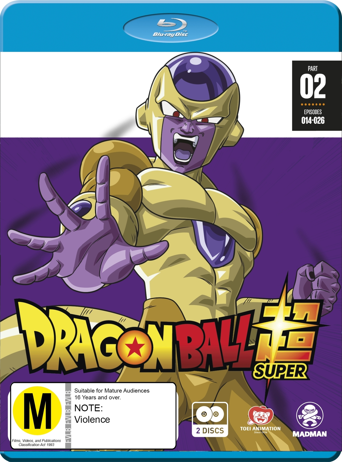 Dragon Ball Super - Part 2 (Eps 14 - 26) on Blu-ray image