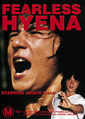 Fearless Hyena on DVD