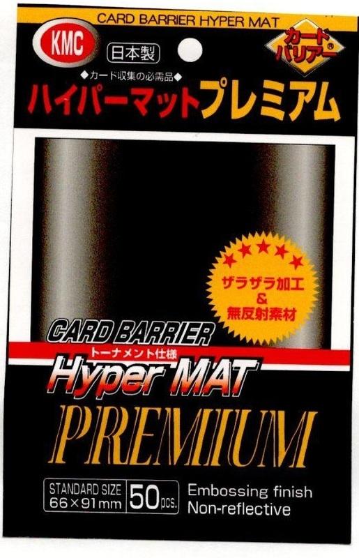 KMC: Hyper Matte Premium Sleeves (Black MTG)