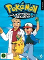 Pokemon - Season 5: Master Quest (6 Disc Set) on DVD