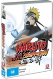 Naruto Shippuden Movie 2: Bonds on DVD