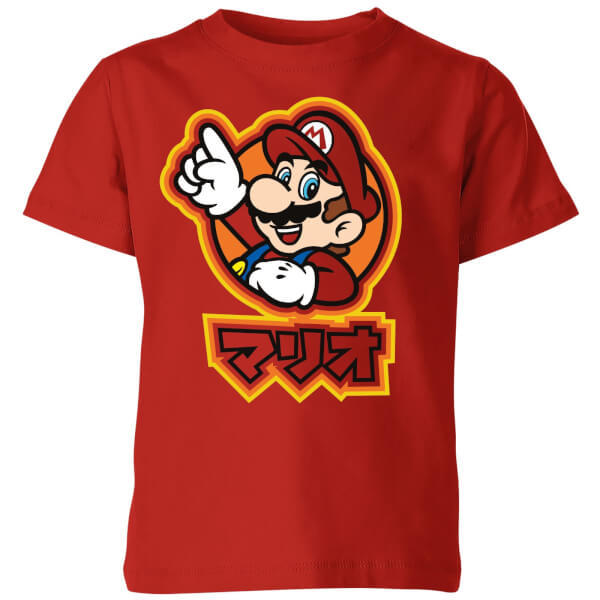 Nintendo Super Mario Items Logo Kids' T-Shirt - Red - 9-10 Years image