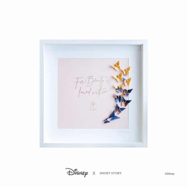 Disney: Large White Frame - Beauty and the Beast