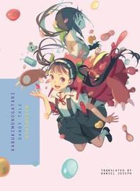 Kabukimonogatari by Nisioisin