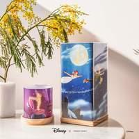 Disney: Tinker Bell Lantern