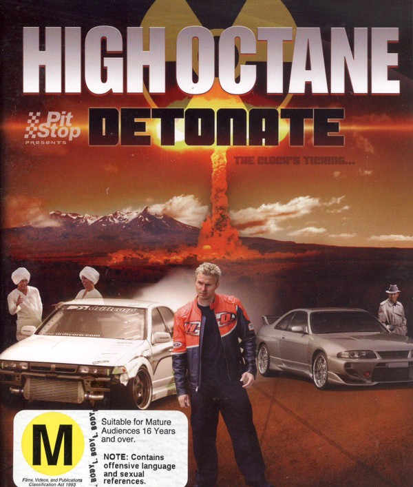 High Octane Detonate on DVD image