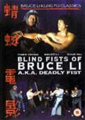 The Blind Fist Of Bruce Lee (m) on DVD