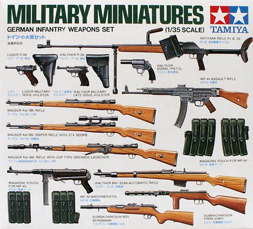 Tamiya German Infantry Weapons 1/35 Scale Set