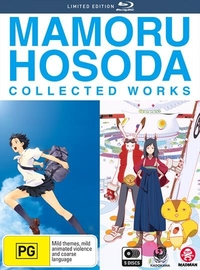 Mamoru Hosoda - Collected Works (Limited Edition) on Blu-ray image