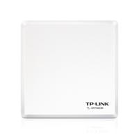 TP-Link 5GHz 23dBi Outdoor Panel Antenna