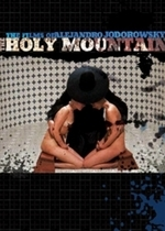 The Holy Mountain on DVD