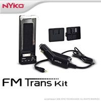 Nyko FM Transkit for  image