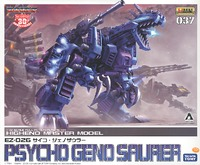 Psycho Geno Saurer 1/72 Model Kit
