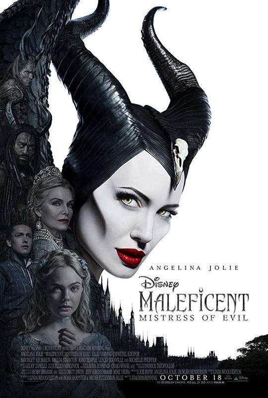 Maleficent: Mistress of Evil on DVD