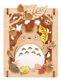 My Neighbor Totoro: Paper Theater: Sunlight Through the Fall