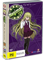 Negima! - Magic 201: Magic And Combat on DVD