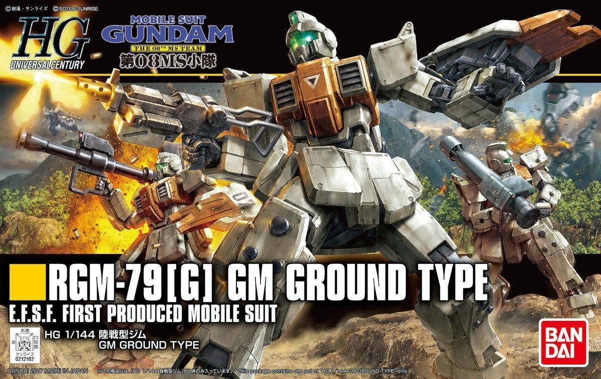 HG 1/144 RGM-79 [G] GM Ground Type - Model Kit image