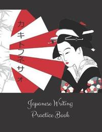 Japanese Writing Practice Book by Notebooks For All