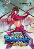 Sengoku Basara: Samurai Legends Volume 2 by Yak Haibara