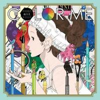 Color Me by Yusuke Nakamura image