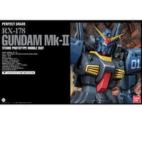 PG 1/60 Gundam Mk-II Titans Prototype - Model Kit