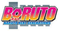Boruto: Mitsuki - Pop! Vinyl Figure