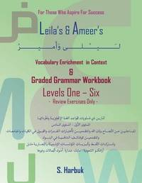 Leila's & Ameer's Vocabulary Enrichment in Context & Graded Grammar Workbook by Shafiq Harbuk