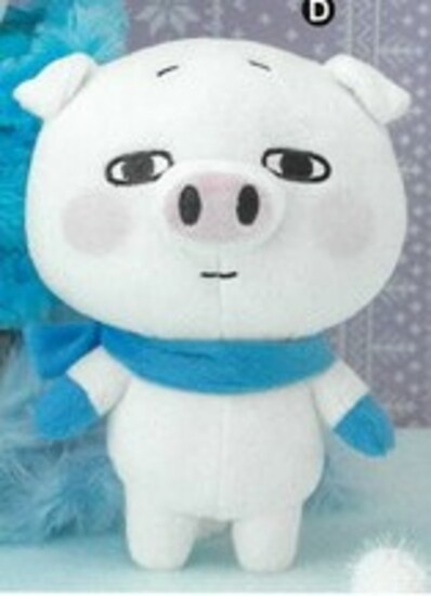 Yosistamp:Winter Cloth Plush - Blue Big -