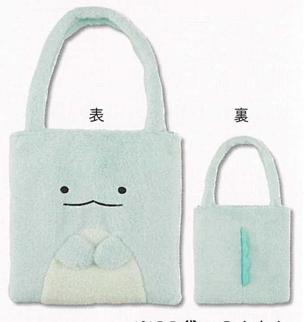 Sumikko Gurashi: Lizard Face Printed Bag