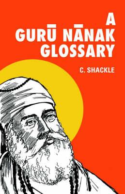 A Guru Nanak Glossary image