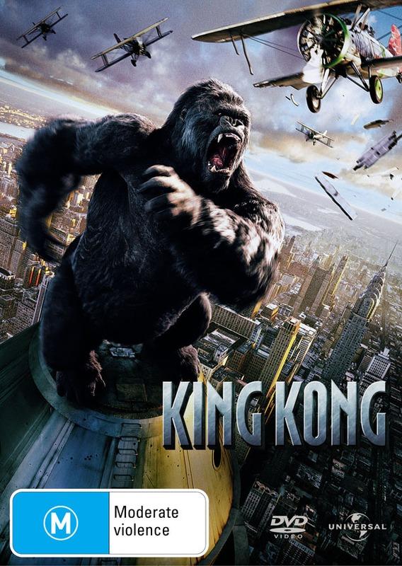 King Kong on DVD